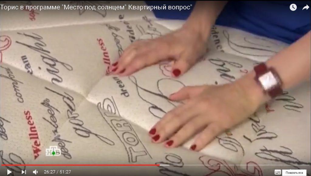 """Матрас Торис используют в передаче """"Квартирный вопрос"""""""